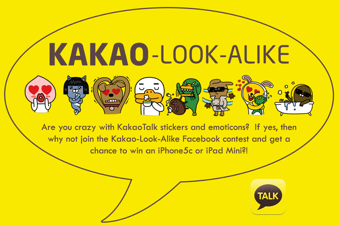 Win One Out of Two iPhone 5c or iPad Minis Every Week! Join KakaoFriends Look-Alike Photo!!